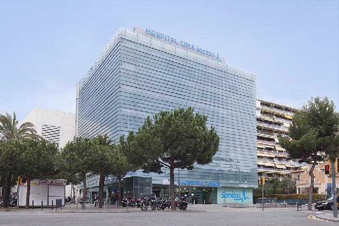 مستشفى CIMA (الﻻمات)