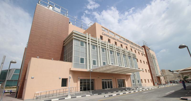 Communicable Disease Unit Rumailah for HMC